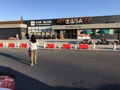7:38 土山SA  新名神高速道路ができて本当に早くなりました\(^o^)/  ココで朝食。