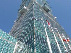 台北101の超高層ビルディング 2004年の竣工当時は世界一の高さ509.2mでギネスブックに認定 その後2007年に、昨年訪れたドバイのブルジュ・ハリファに抜かれるまで世界一 の高さでした 私は世界一が大好きで世界一の頃に訪れ当時は別料金だった屋外展望台に上がり 風月用中、街を見下ろした記憶があります