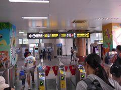 動物園駅の改札 九割の乗車客は出口一番左方向の動物園出口へ行きます パンダ人気でしょうか・・・
