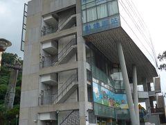 猫空ロープウェイの乗り場駅建物