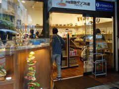 14:00~食品サンプル作り体験に参加します。