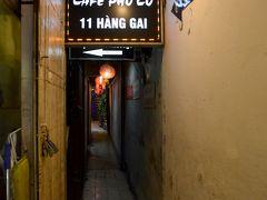 Cafe Pho Co 11 Hang Gai  ハノイは可愛いカフェの宝庫です。その1つであるCafe Pho Coへ寄ってみるとしよう。 こんなに細いビルの間を抜けて行く。