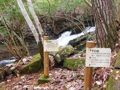 「会千巌(かいせんがん)」と「千幻瀑(せんげんばく)」。「るり渓12勝」には、漢詩調の名がついている。