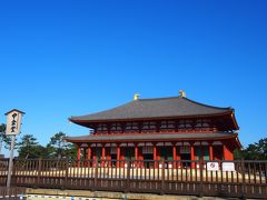 歩いて興福寺へ。