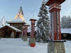 まずはサンタクルスヴィレッジの北極圏ライン Arctic Circleへ