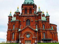 ウスペンスキー教会 残念ながら月曜日はお休みでした。外観のみ