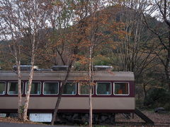 この車両は東武鉄道の元1720系けごん号・きぬ号です!懐かしいなー♪先頭車両だったらなお良かったのに(笑)