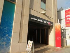 美栄橋駅前を抜けたらすぐに国際通り沿いに建つホテルJALシティ那覇に到着です。 那覇空港からおよそ15分ほどで着きました。 タクシー料金はおよそ1500円。