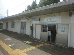 列車は各駅にコツコツ停まる。 新関駅。