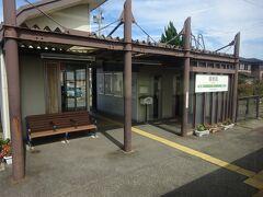 猿和田駅。