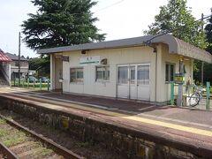 馬下(まおろし)駅。