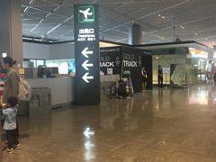 値段の問題で、成田から。 そしてスタアラ加盟航空会社で スイス乗り継ぎになります。