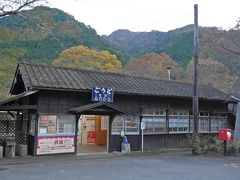 そしてお隣の駅、神戸駅へ。