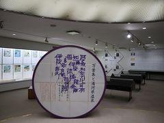 観光会館の中にある郷土資料室。