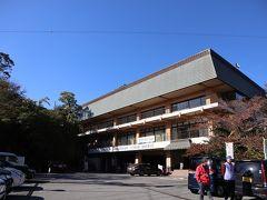 万葉公園の入口にある観光会館。今日は、ここから外に出ました。