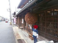 雨降りなので小谷城は諦めて、木之本の街にやって来ました。富田酒造は450年の歴史のある酒蔵です