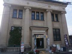 きのもと交流館は旧滋賀銀行の建物を利用した、観光文化交流施設です。