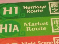 香港と言ったら、看板の下を通る2階建てバス