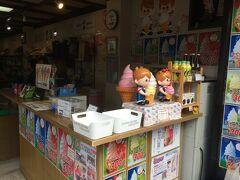 下山後は妻のリクエストでさくらんぼ味のソフトクリームを「ふもとや」で購入。『マツコの知らない世界』で同店が紹介された効果なのか盛況でした。