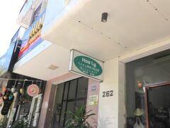 続いてやってきたのは ハン市場の近くににあるお店 HOALYオーナーは日本人女性で かわいいお土産のお店です。 ダナンのオススメ情報なども教えて頂けます♪
