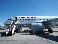 フランクフルト空港に着陸。