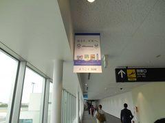 飛行機を降りてからの通路。この時はちょうどワールドカップラグビーがやっていたので、いたるところにポスターなどがありました。(でもこれはオリンピックですが。。。)