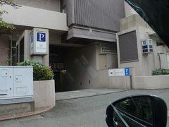 その後は、ANAクラウンプラザホテル福岡へ。車では、ホテル裏側の駐車場地下へ入ります。