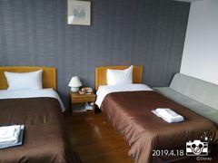 ようやく本日の宿泊先『ホテル・ベル・ハート』に到着です  お部屋は和洋室、二人で利用するには十分な広さです