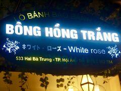 やっと到着ホワイトローズ って日本語書いてますね!w お客さんも日本人がほとんどですが 良い意味で安心ですw