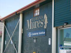 結局、前日のガイドさんもおすすめしていた Muresにしました。 一階はセルフサービス、 2階はおそらくコースかと思います。 私たちは下で港をみながら食べることにしました。