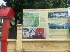 11:53 ベトナム軍事歴史博物館の前を通過。
