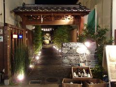 【LaVASARA CAFE&GRILL浅草店】 こちらで夕飯を頂きましょう。