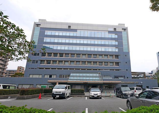 福岡 市 急患 診療 センター 待ち 時間