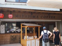 商店街をぷらぷらしながら桟橋に向かう間に 宮島珈琲さんでカフェラテを購入  短い滞在でしたが、お昼に有名店へ行くため宮島とはさよなら また来たいなー!
