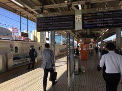 名古屋から大阪へ移動し、本社で打合わせして業務終了。