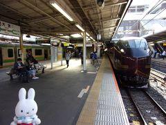 地元の駅からJR線に乗って大宮へ。 予定通りに到着です。  隣に停まっているあの団体列車は何だろ??? 3列シートで全席テレビ付きにビックリ(◎_◎;)!