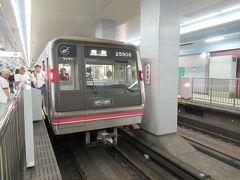 地下鉄の西長堀駅から難波へ移動します。