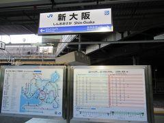 新大阪駅まで乗りました。高架線が多く、景色としてはあまり見所はなかった感じでした。