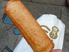 14:00頃、熱海駅に到着。 熱海駅の商店街の「まる天」チーズ棒を食べ歩き。 お昼ご飯食べてなかったので、ごはん代わり。