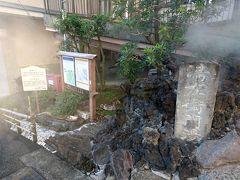 熱海七湯めぐりの1つ 小沢の湯・平左衛門の湯