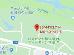 だいや川公園~会場!
