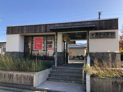 食事の後は近くにある中山平温泉駅に寄ってみました。
