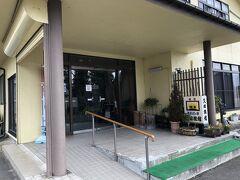あともう一か所温泉入りたい! ということで久田旅館に立ち寄り湯しました。