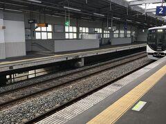 JR学研都市線河内磐船駅で降ります。