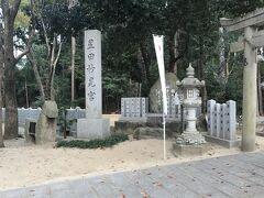 弘法大師が当地で秘法を唱えたところ、星が地上に落ちた場所として知られています。
