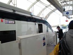 日暮里から京成特急スカイライナーに乗って成田空港に向かいます! 指定席なので混雑を気にしなくて便利です。