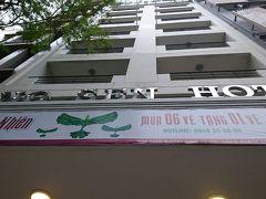 ホテルはドンコイ地区の「ボンセン ホテル アネックス」