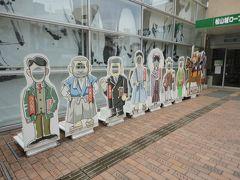と言う訳で松山到着  市内に入ってカーナビがポンコツぶりを発揮  一方通行逆走指示連発・・・・・・  何とか駐車場に車を預け、松山城ロープウェイ乗り場へ  早速、坊ちゃんネタがお出迎え