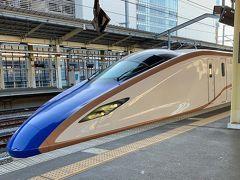 新幹線で2時間ちょっとで行けちゃう。  これならいつでもすぐ行けちゃうね。 なんて言っておきながら、 前回の金沢旅行から4年もたっていましたが。