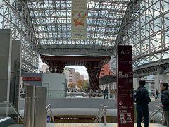 そんなわけで、びゅーんとあっという間に金沢駅。